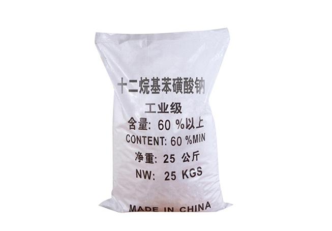 深圳十二烷基苯磺酸