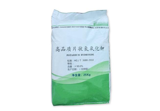 深圳氢氧化钾 95%